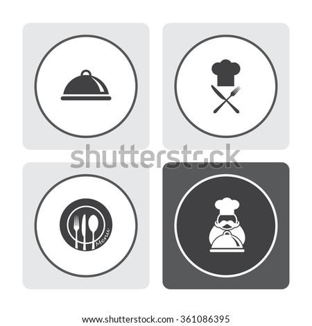 Food platter serving vector icon. Cooks hat with fork and knife vector icon. Menu vector icon. Chef with tray of food vector icon. - stock vector