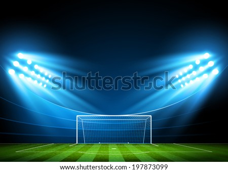 Football arena. Vector - stock vector