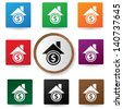 For rent symbol on button,vector - stock vector