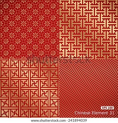 four Chinese vintage seamless damask wallpaper - stock vector