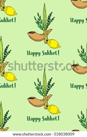 Four species: Etrog, lulav, hadass and aravah. Happy Sukkot,  seamless pattern. Vector illustration EPS 10 - stock vector