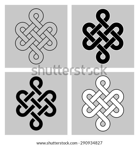 Four Variants Endless Knot Sacred Symbol Stock Vector Royalty Free