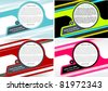 Four Vector Background For Poster, Brochure, Catalog Or Flyer - stock photo