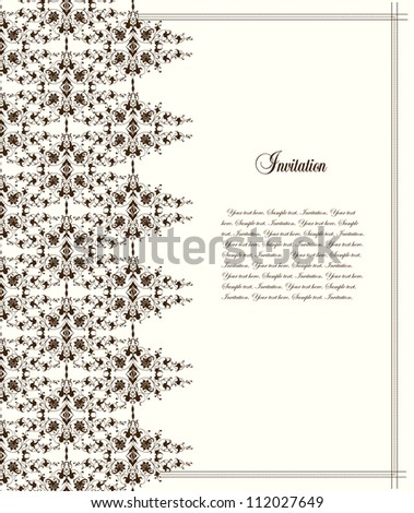 Frame and pattern. Vector illustration - stock vector
