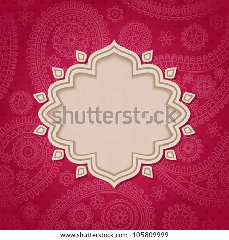 Frame in the Indian style in the background  with paisley pattern. Vector illustration.  Eps10. - stock vector