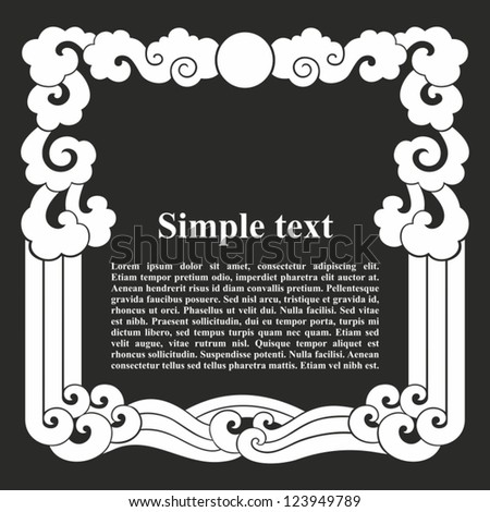 Frame of clouds and waves for text. Vector illustration. - stock vector