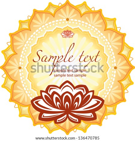 Frame with lotus - stock vector
