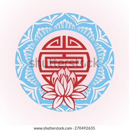 Frame with lotus.Oriental  background - stock vector