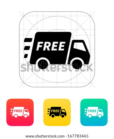 Free delivery support icon. Vector illustration. - stock vector
