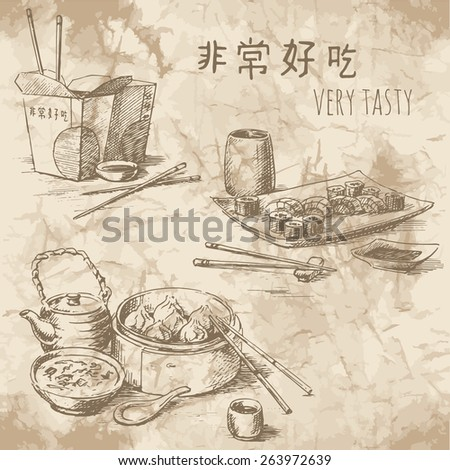 Freehand drawing on the old paper. Sketches of Chinese food: tea ceremony, take away food and sushi set. Vintage style of food design. Translation - very tasty - stock vector