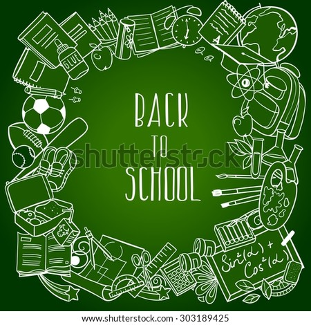 freehand school items in a pile, vector set - stock vector