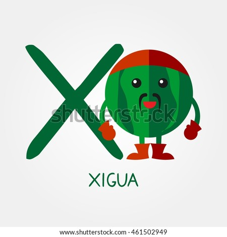 Fruits and Vegetables Alphabet for Education. Great for Kids Education and Learning Aid. Letter X for Xigua