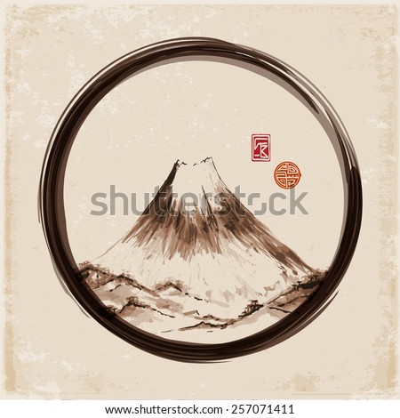 Fujiyama mountain hand-drawn with ink in traditional Japanese style sumi-e on vintage rice paper. Sealed with decorative stylized stamps. Symbol of Japan - stock vector