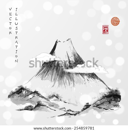 Fujiyama mountain hand-drawn with ink in traditional Japanese style sumi-e on white glowing background. Sealed with decorative stylized stamps. Symbol of Japan - stock vector