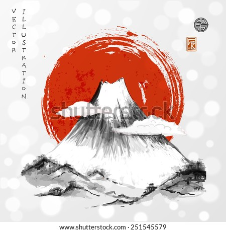 Fujiyama mountain in clouds and big red sun on white glowing background. Symbol of Japan. Traditional Japanese style sumi-e. Vector illustration. Sealed with decorative stylized stamps.  - stock vector