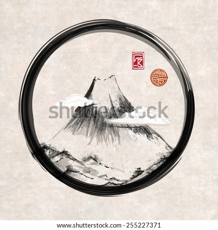 Fujiyama mountain in clouds hand-drawn with ink in traditional Japanese style sumi-e on vintage rice paper. Sealed with decorative stylized stamps. Symbol of Japan - stock vector