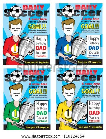 Fun Vector Football Birthday Card Simply Stock Vector 110124854
