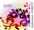 Funky Celebratory Element - stock vector