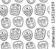 Funny cartoon faces seamless pattern. - stock vector