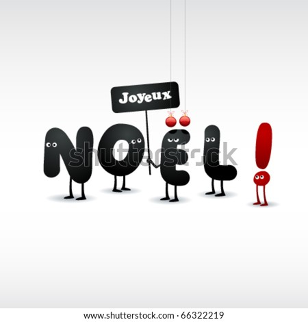 Funny Christmas Card - stock vector