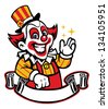 funny clown with blank ribbon below - stock vector