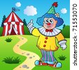 Funny clown with circus tent - vector illustration. - stock vector