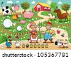 Funny farm family. Cartoon and vector illustration - stock vector