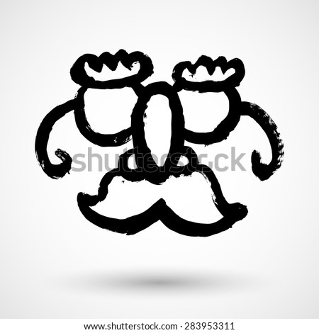 Funny grunge mask. Vector. - stock vector
