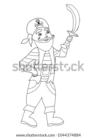 Funny Pirate Coloring Book Stock Vector HD (Royalty Free) 1044374884 ...