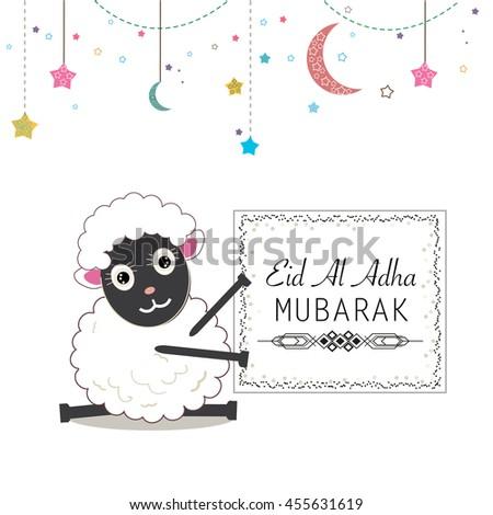 Funny sheep vector illustration. Islamic festival of sacrifice, eid al adha celebration greeting card vector - stock vector