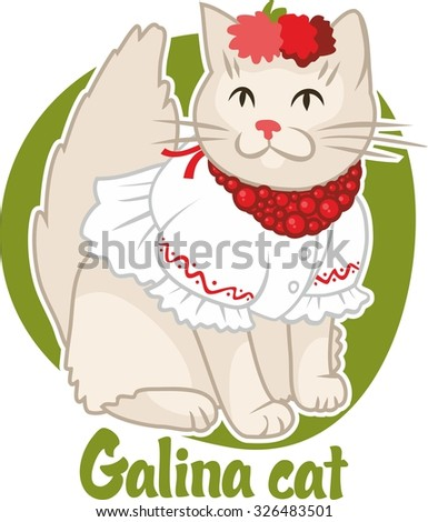 Galina cat embroidery and wreath