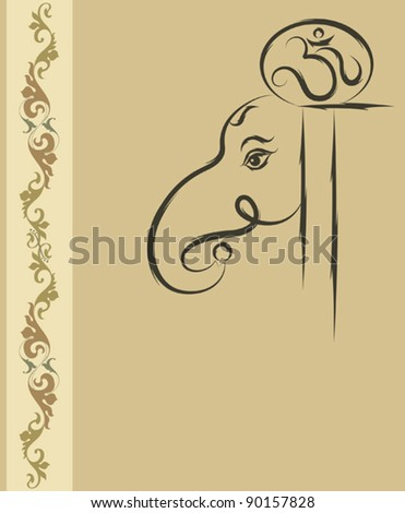 Ganesha Vintage Design - stock vector