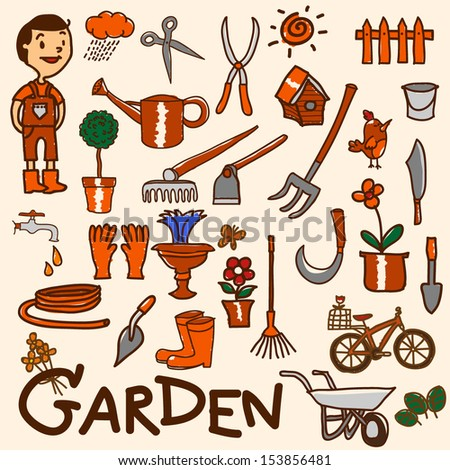 Garden icon cartoon, EPS10 vector format - stock vector