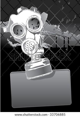 gas mask - stock vector
