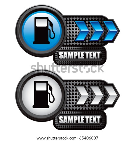 gas pump icon blue and white arrow nameplates - stock vector