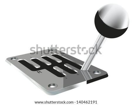 gearbox vector illustration isolated object close-up eps 8 / gearbox vector - stock vector