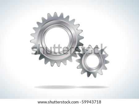Gearing up for working business - stock vector