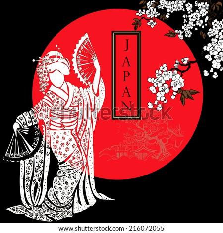 geisha. Japanese Woman.Japanese banner - stock vector