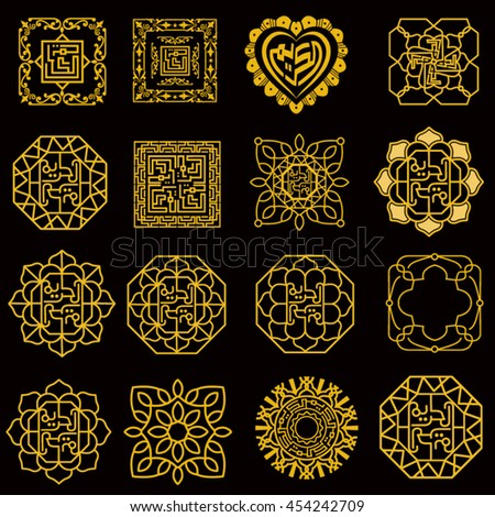 Generous in Arabic calligraphic in pattern design - stock vector
