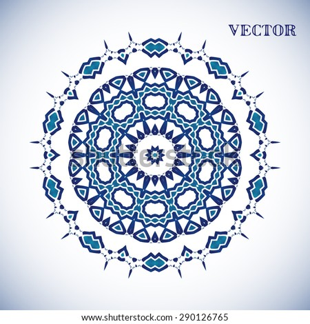 geometric arabic pattern, vector art Illustration - stock vector
