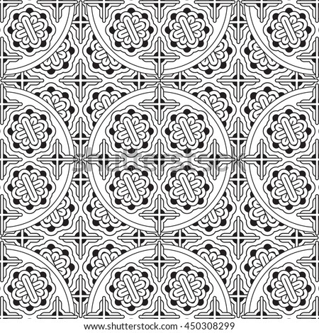 Geometric black and white pattern. - stock vector