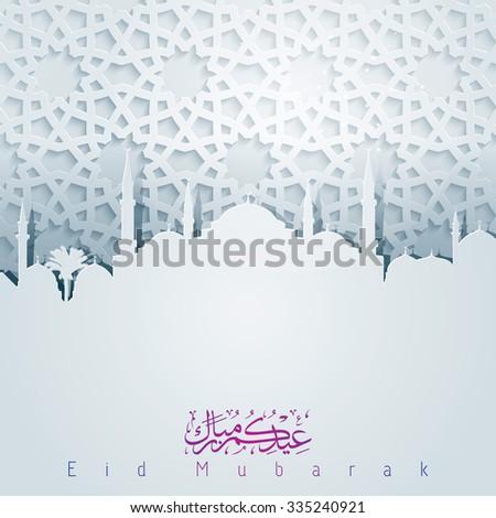 Geometric ornament arabic pattern with mosque silhouette for greeting islamic celebration Eid Mubarak - Translation of text : Eid Mubarak - Blessed festival - stock vector