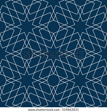 Geometric seamless pattern. Vector illustration - stock vector