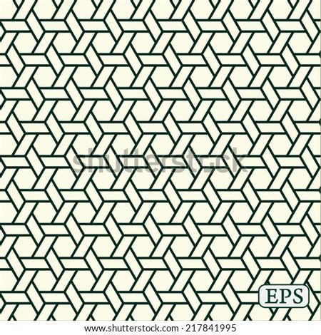 Geometrical Arabic islamic pattern background - stock vector