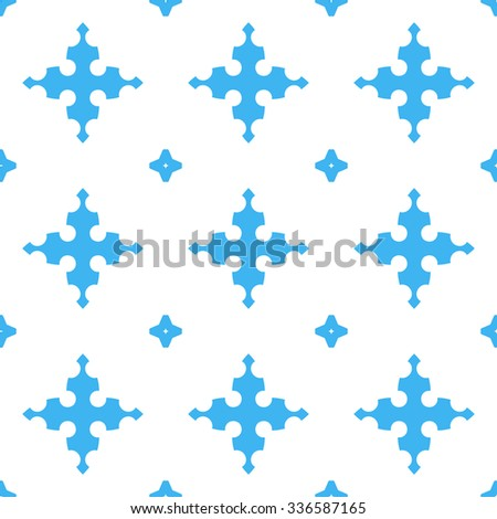 Geometrical seamless pattern. Endless texture for your design. Wrapping, textile, web. - stock vector
