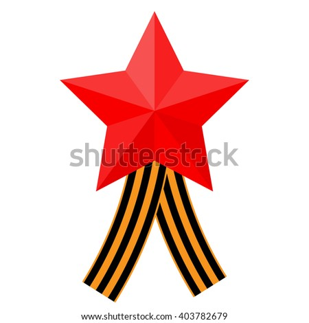 George ribbon may 9 in Russia. Vector ribbon of Saint George. 9 May 1941-1945. Victory day. Russian holiday design with Saint George ribbon. Red star. Holiday background. Red army holiday. USSR Russia - stock vector