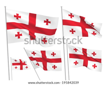 Georgia vector flags. A set of 5 wavy 3D flags created using gradient meshes. - stock vector