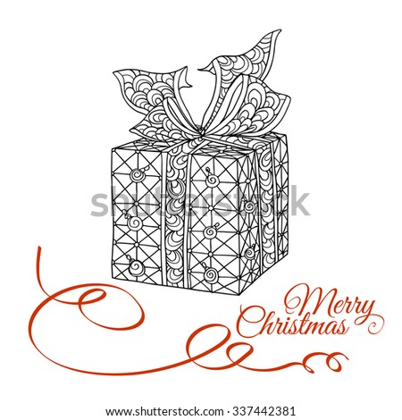Gift Box. Vector hand drawn decorative colored illustration with pattern and Merry Christmas text. It may be used for design of a t-shirt, bag, postcard, a poster. In zentangle style.  - stock vector