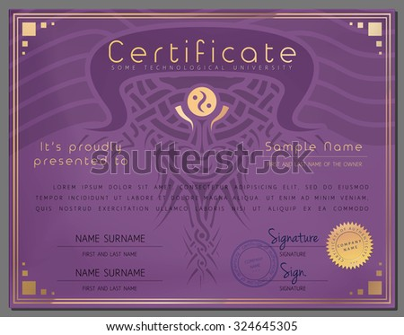 Gift certificate / diploma / award border template of course completion on paper with watermark protection in vector - stock vector