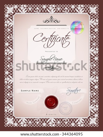 Gift vintage certificate / diploma / award template with protective macrame figure and bas / basrelief elements in vector - stock vector